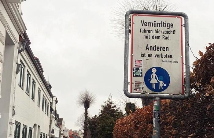 Straßenschilder - Hamburg 2015